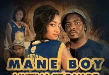 Mane Boy ft. Ray Dee - Mutima