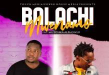 Jerry Reigns ft. Muzo AKA Alphonso - Balachimwenamo
