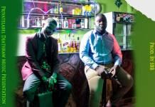 Umusepela Crown ft. SBB - Mpelafye Icipepa