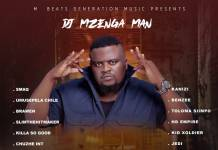 DJ Mzenga Man ft. Various Artistes - 2021 New Wave Cypher