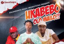 Dope Boys ft. King Kizo - Ukabebo Olo Mailo