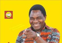 Mr Union ft. E.P - HH 2021 Forward (UPND Campaign Song)