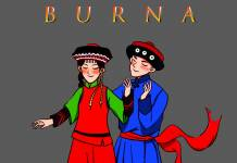 Burna - Mongolia (Prod. Psycho Beatz)