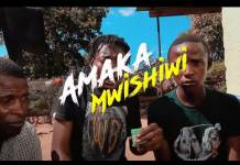 Umusepela Crown - Amaka Mwishiwi (Official Video)