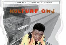 Kulture Omj - Cool (Prod. DJ Sperry)