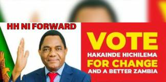 Sunny Geezy - HH Ni Forward (UPND Campaign Song)
