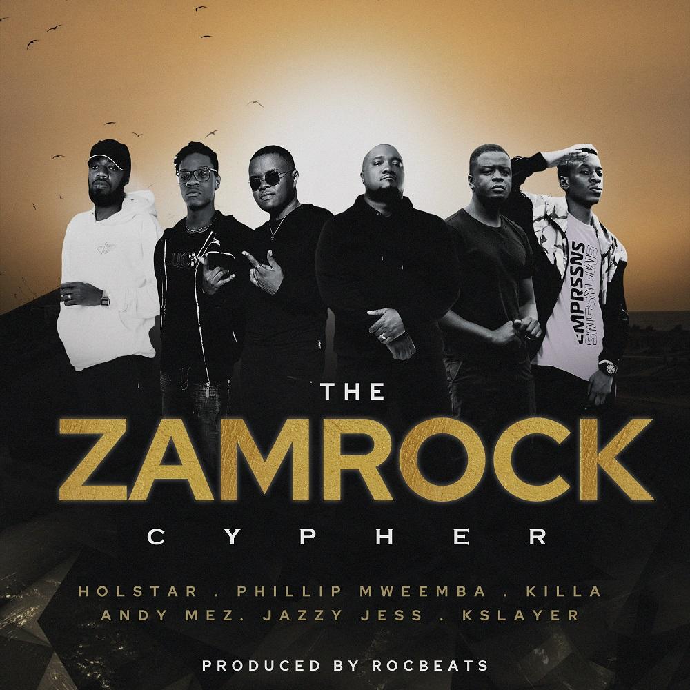 Various Artistes - The Zamrock Cypher (Official Video)